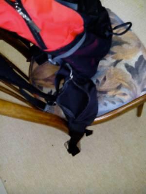 рюкзак «Mammut»