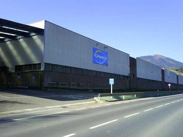 Завод бренда