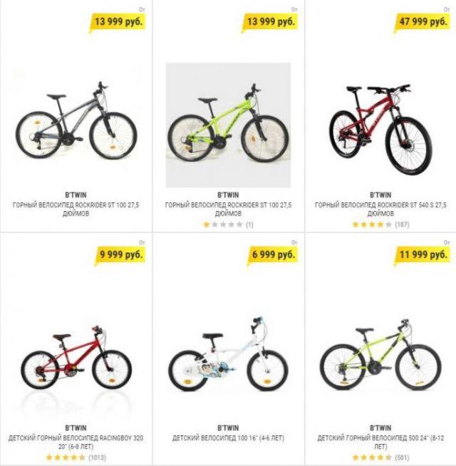 Велосипеды Декатлон