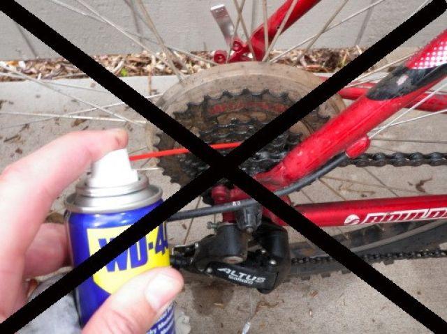 Не смазывать ВД-40 цепь велосипеда