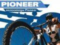 Детский велосипед Пионер
