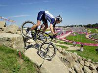 велосипед кросс-кантри