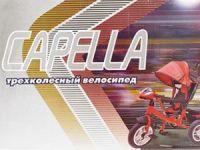 Capella S-511
