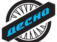 Велосипеды Десна