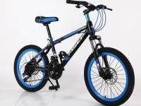 Велосипеды MSEP