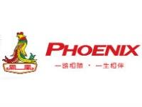 Велосипед Phoenix логотип
