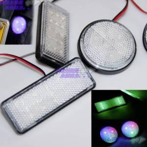 Элементы со светодиодами