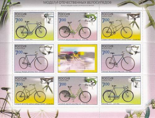 почтовые марки с велосипедами