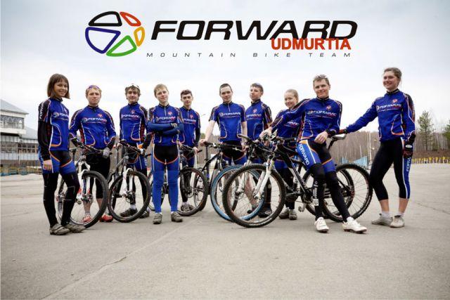 Forward-Udmurtia